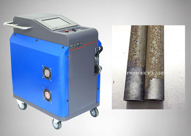 Air Cooling Industrial Portable Laser Rust Remover Non Contact Cleaning High Performance