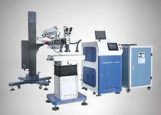 360 degree Suspension Arm Type Automatic Protection System Laser Welding machines for Mould Die Repair